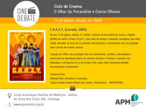 cine-debate-agosto