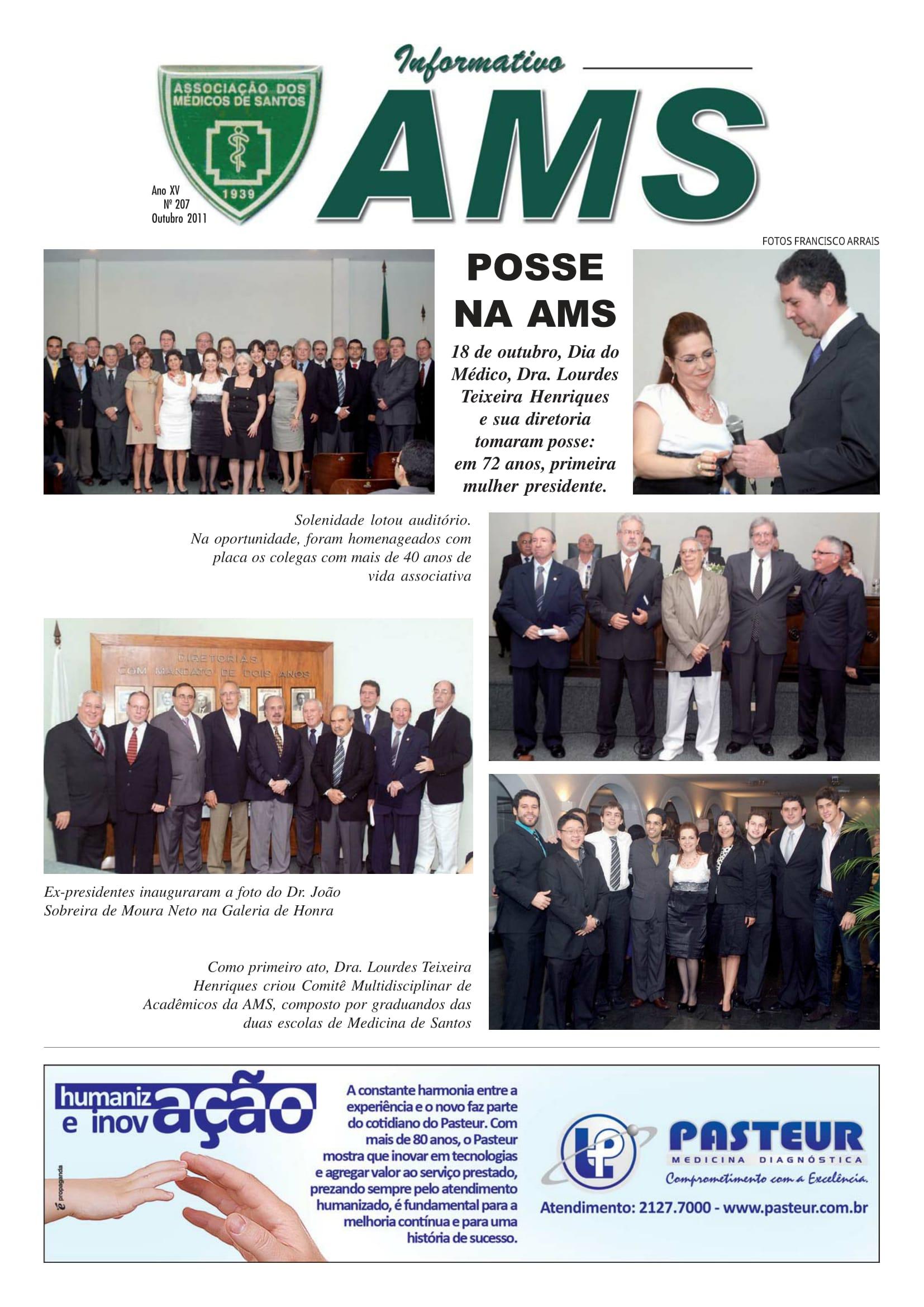 Nº 205 Outubro 2011