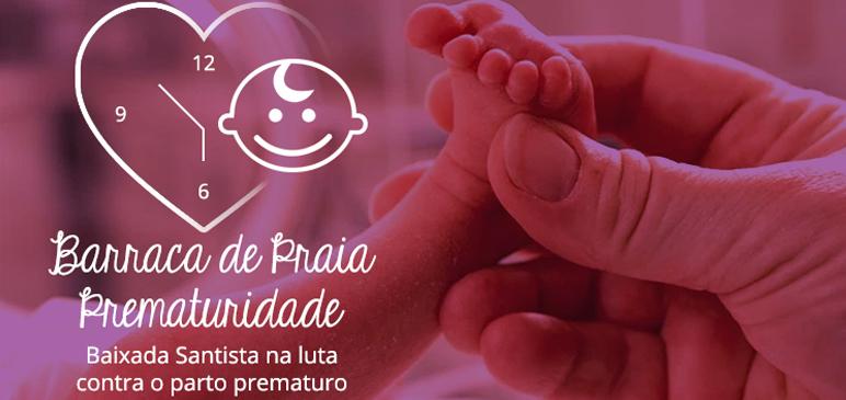 Atividades sobre Prematuridade na Barraca de Praia da APM Santos